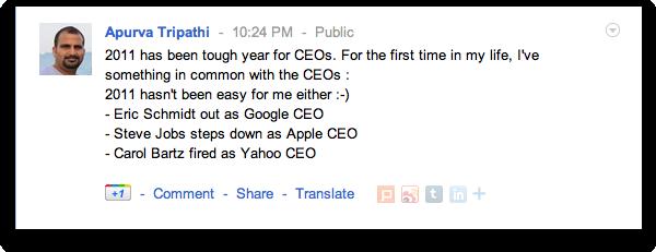 publish sync in google+