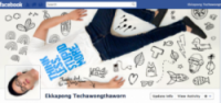 Post image for Change the cover photo on Facebook Timeline [How To Video]